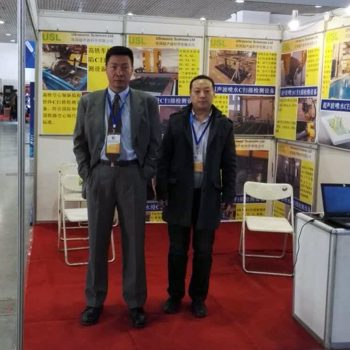USL Represented at China Aerospace Exhibition